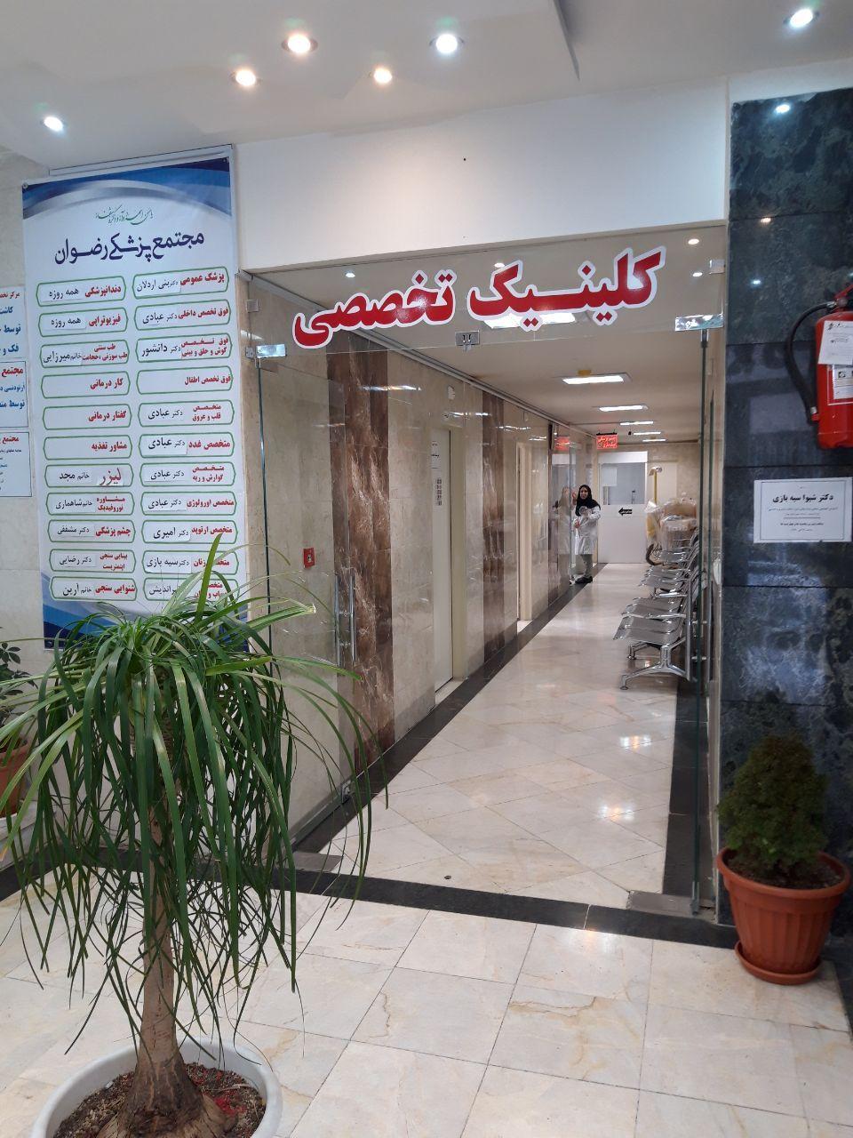 غرب تهران: هاشمی، اجاره واحد دندانپزشکی